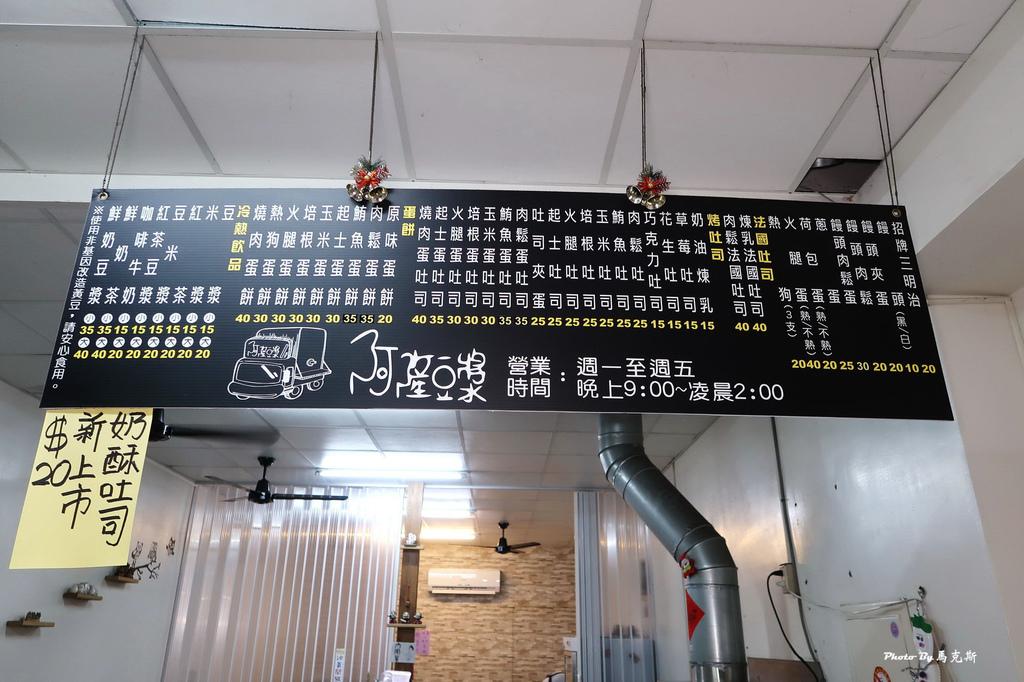 IMG_4437_調整大小 (2).jpg