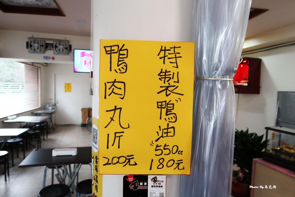 IMG_3735_調整大小 (2).jpg