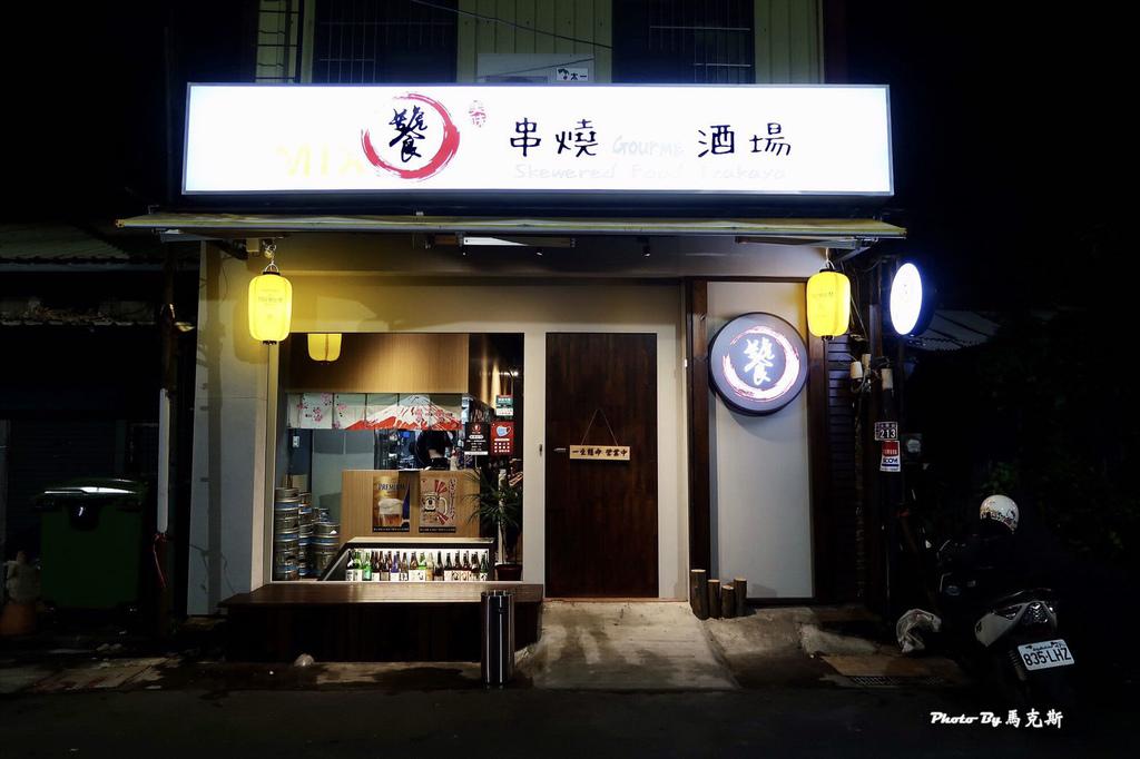 IMG_4130_調整大小 (2).jpg