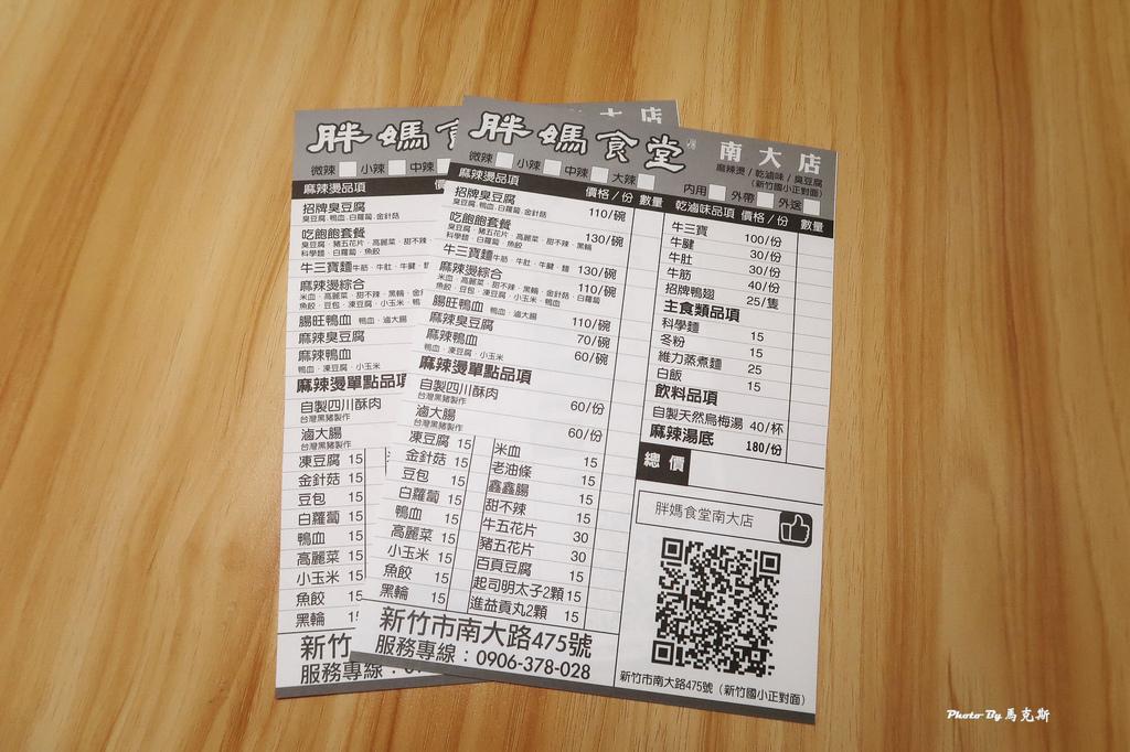 IMG_6150_調整大小 (2).jpg
