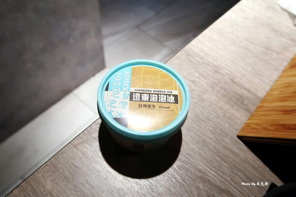 IMG_6135_調整大小 (2).jpg