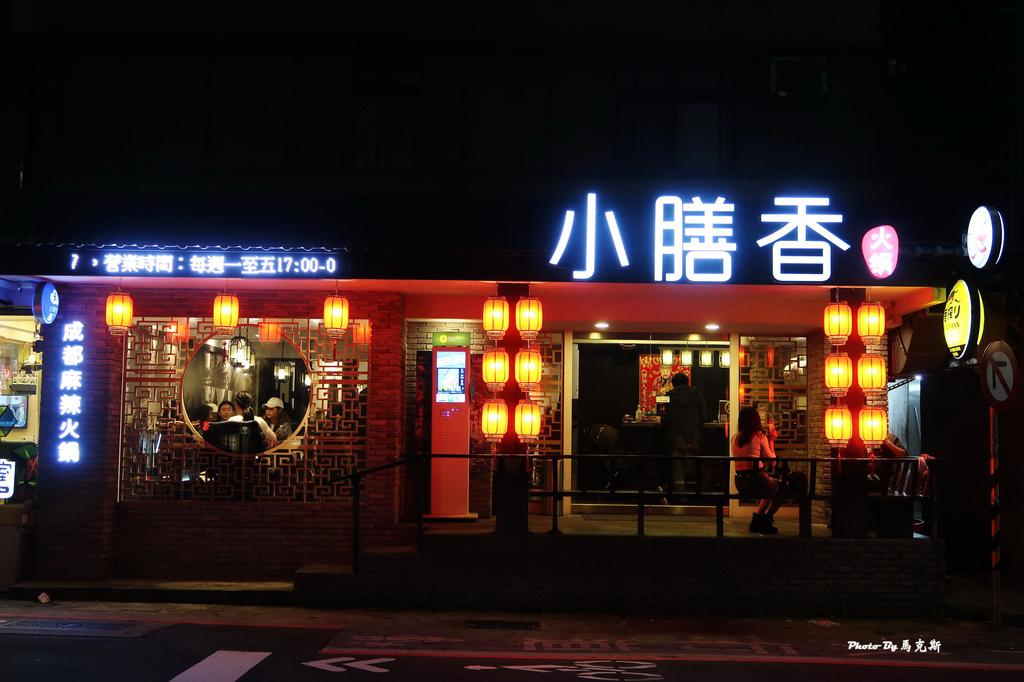 IMG_6310_調整大小 (2).jpg