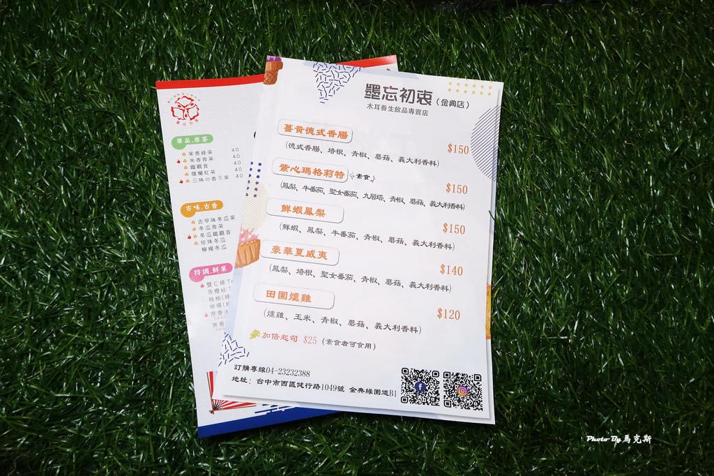 IMG_7143_調整大小 (2).jpg