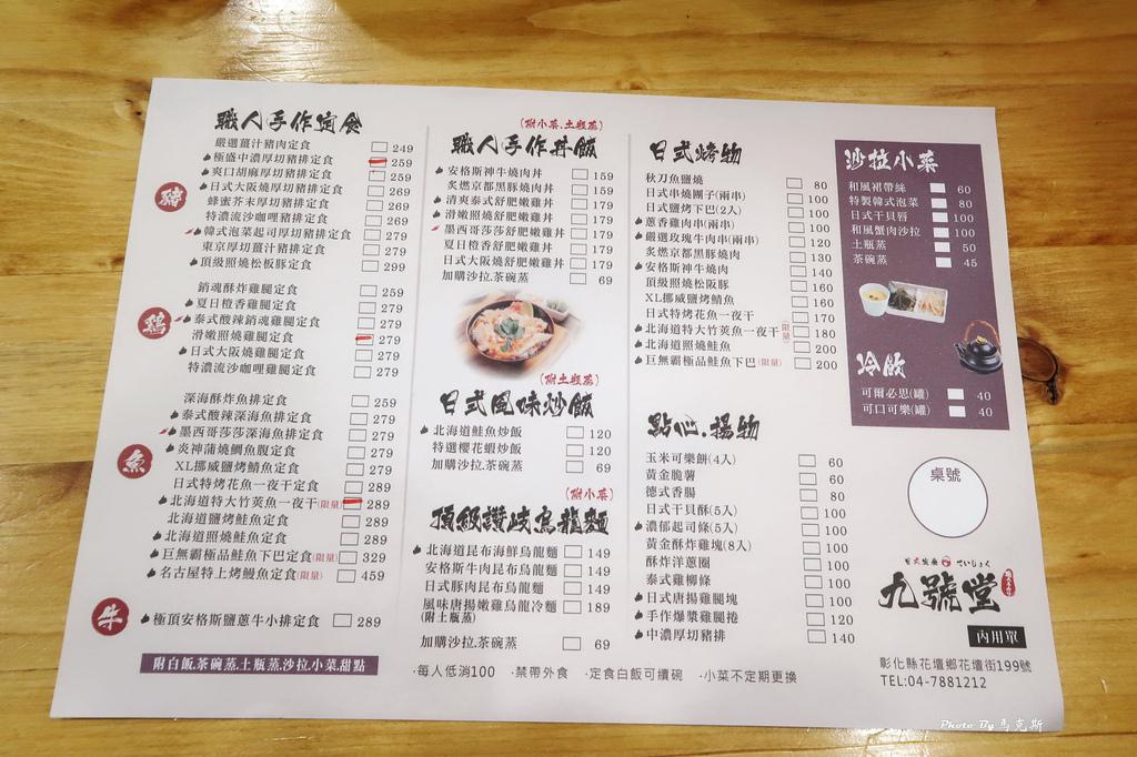 IMG_8141_調整大小 (2).jpg