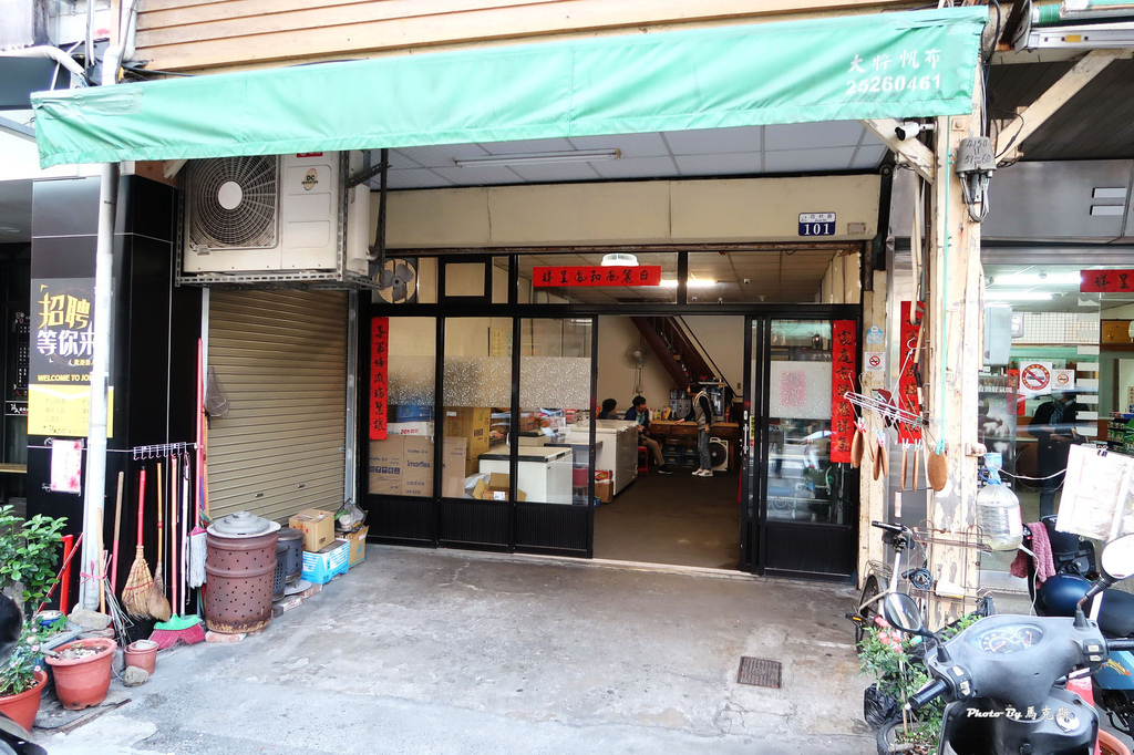 IMG_9401_調整大小 (2).jpg