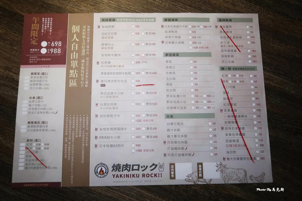 IMG_2826_調整大小 (2).jpg