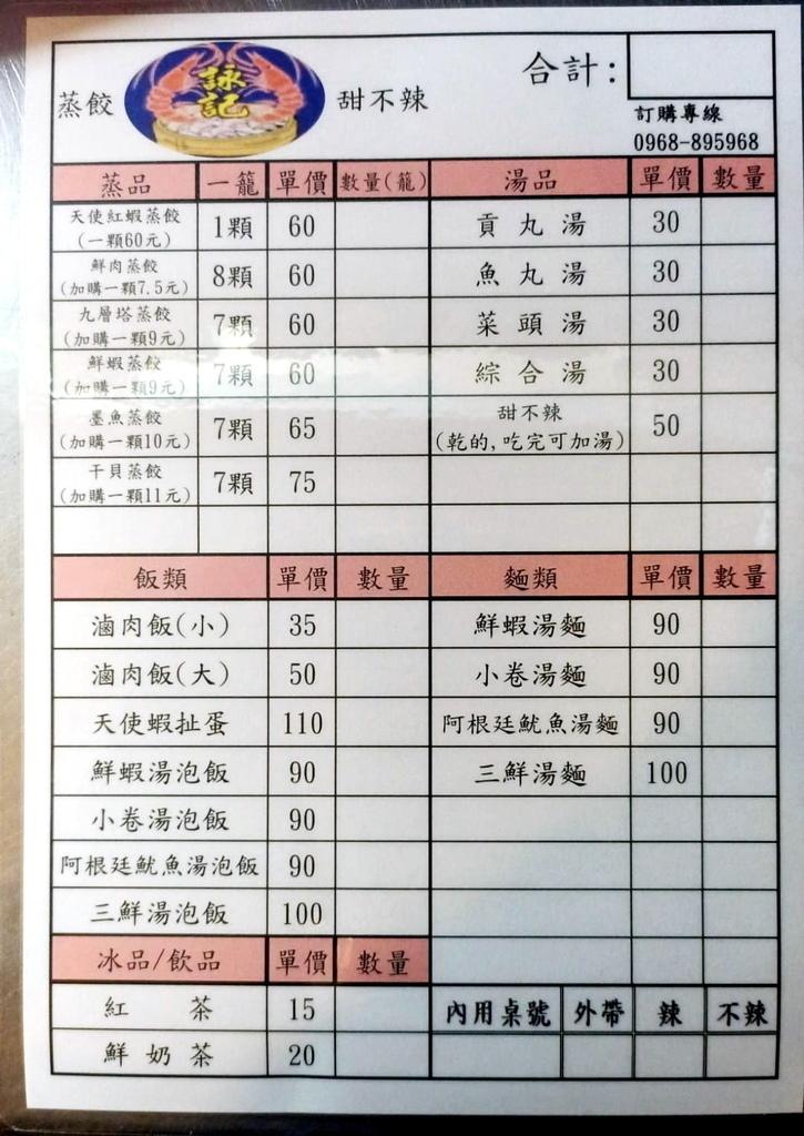IMG_4150_調整大小 (2).jpg