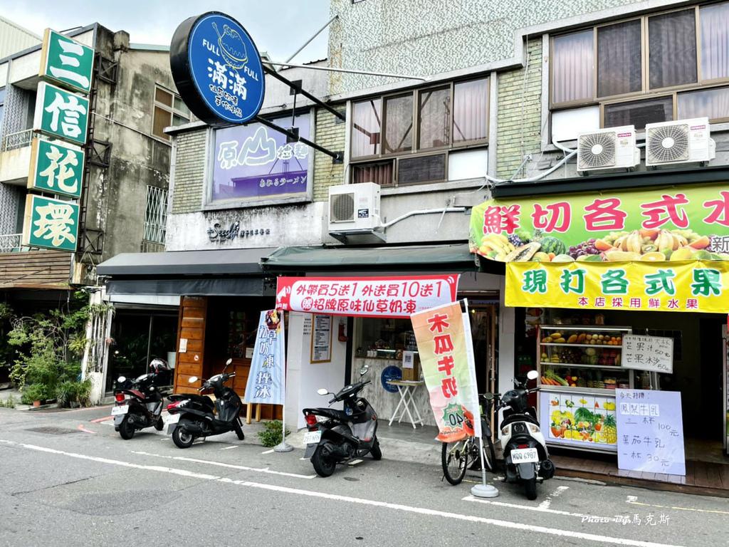 IMG_1510_調整大小 (2).jpg
