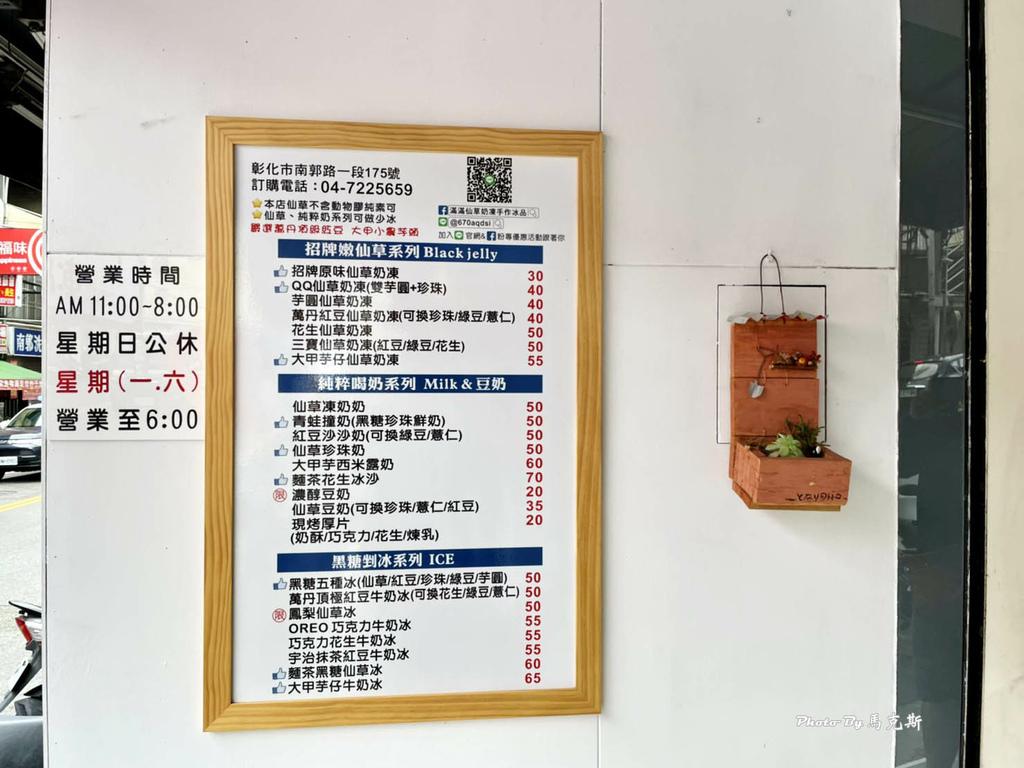 IMG_1516_調整大小 (2).jpg