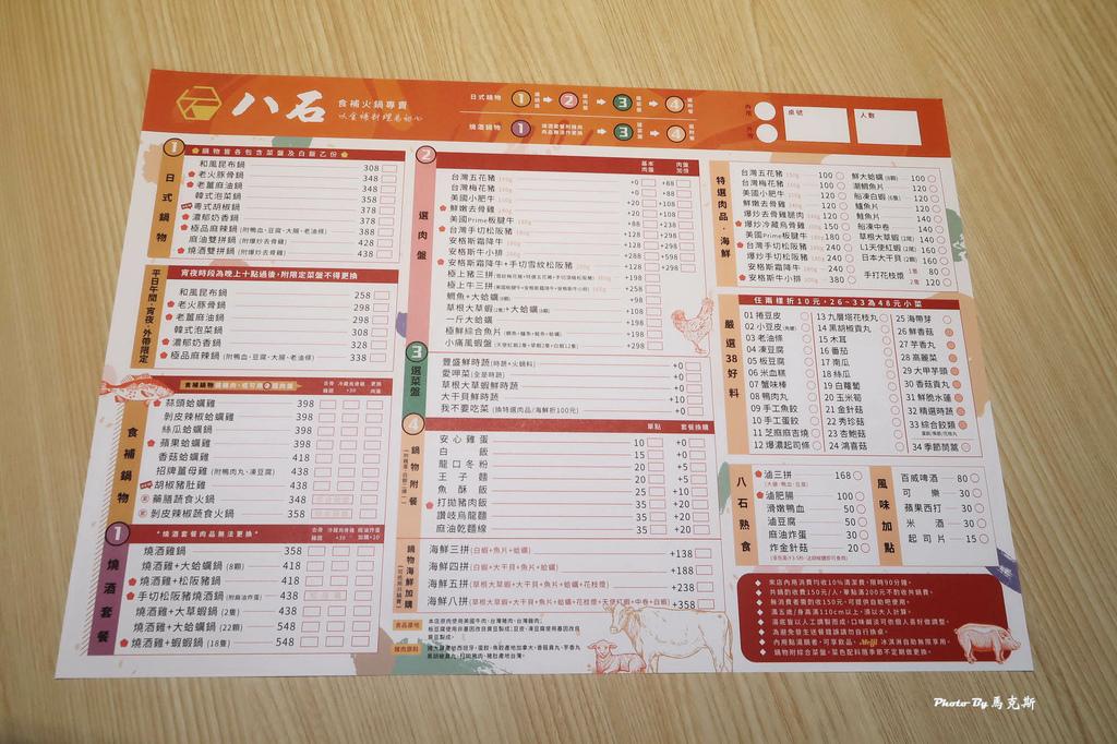 IMG_4845_調整大小 (2).jpg