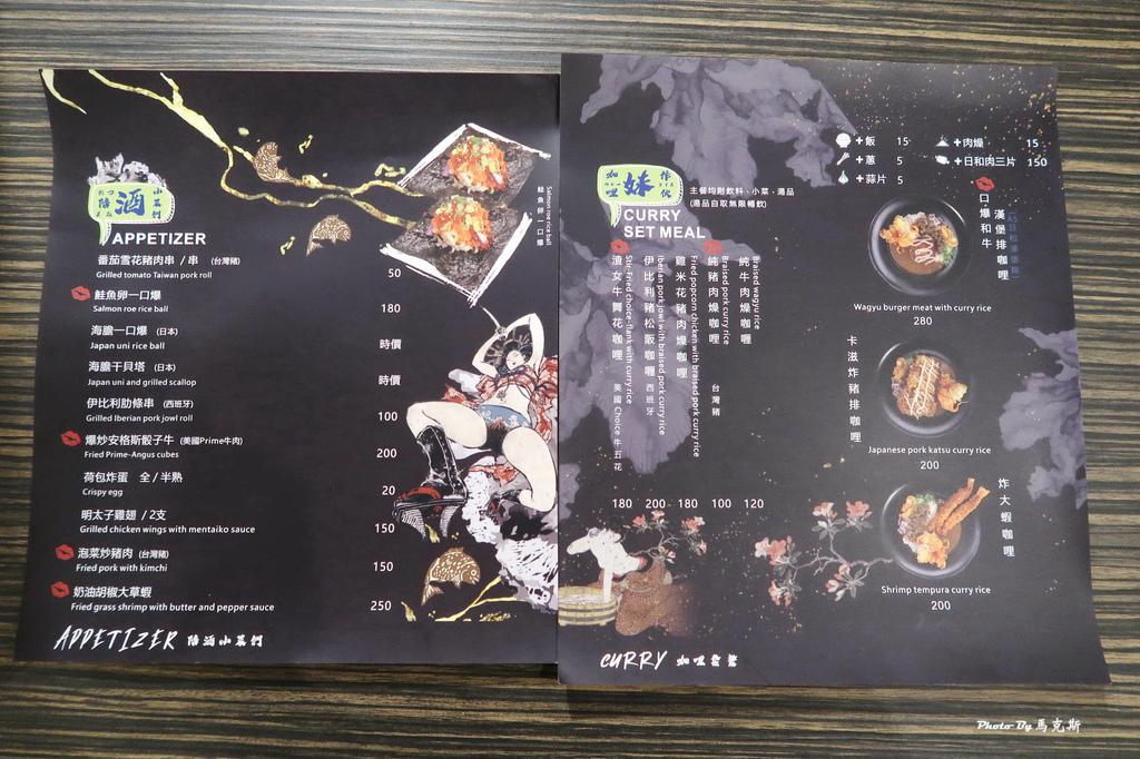 IMG_5167_調整大小 (2).jpg