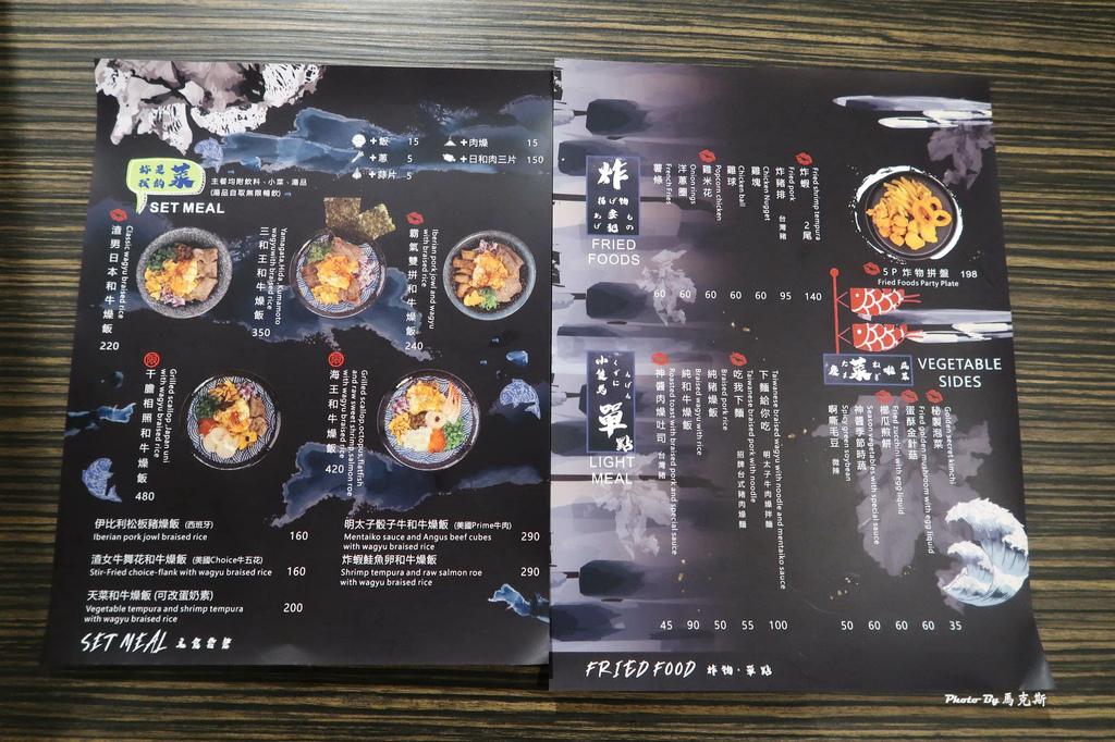 IMG_5170_調整大小 (2).jpg