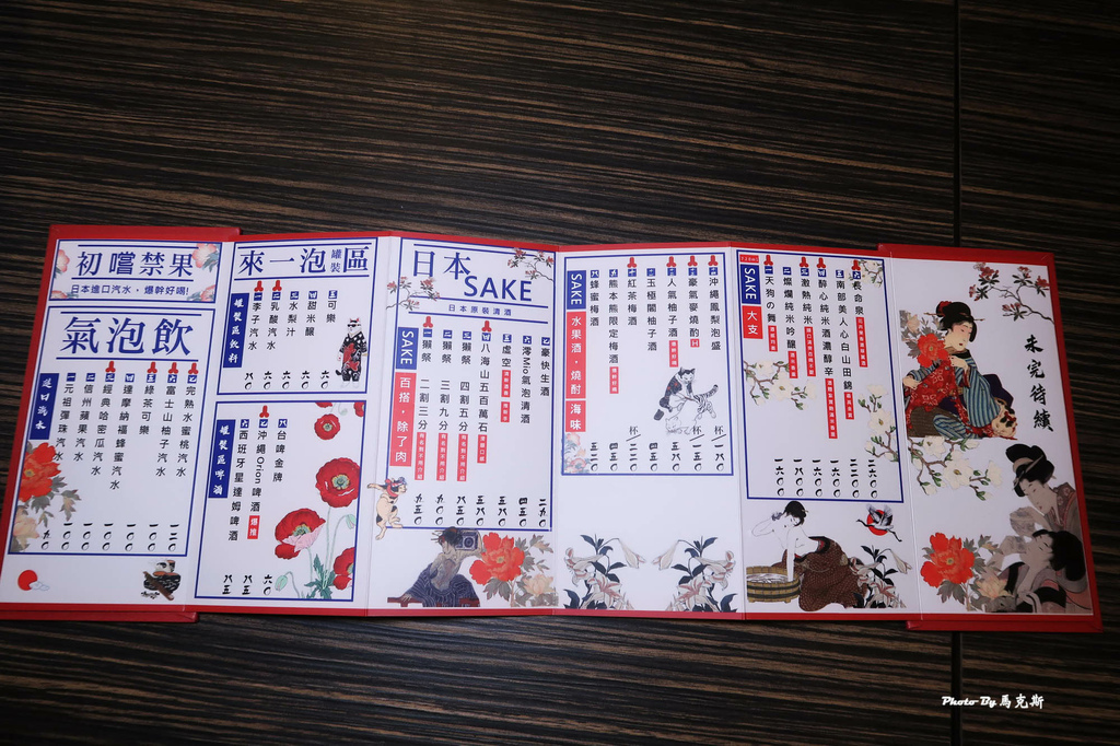 IMG_5175_調整大小 (2).jpg