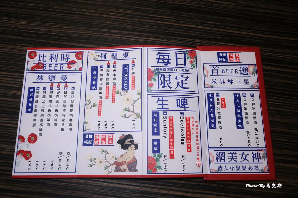 IMG_5177_調整大小 (2).jpg