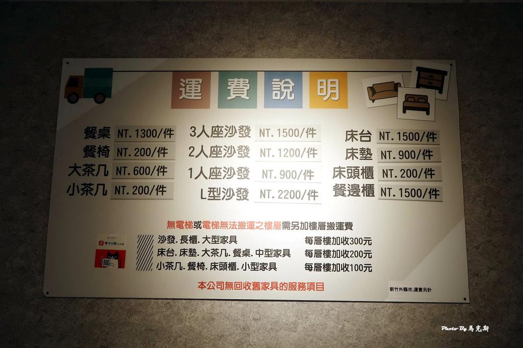 IMG_5325_調整大小 (2).jpg