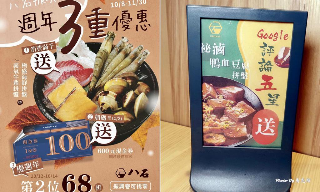 IMG_6727_調整大小 (2).jpg