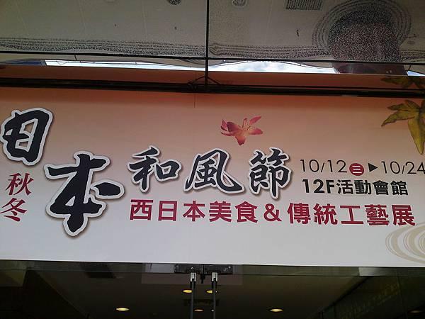 P19-10-11_14.57.JPG