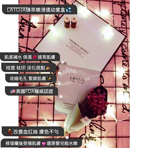 WeChat 圖片_20170331173602