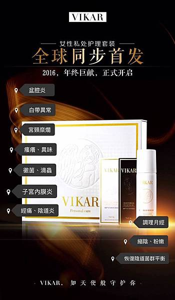 WeChat 圖片_20170331173551