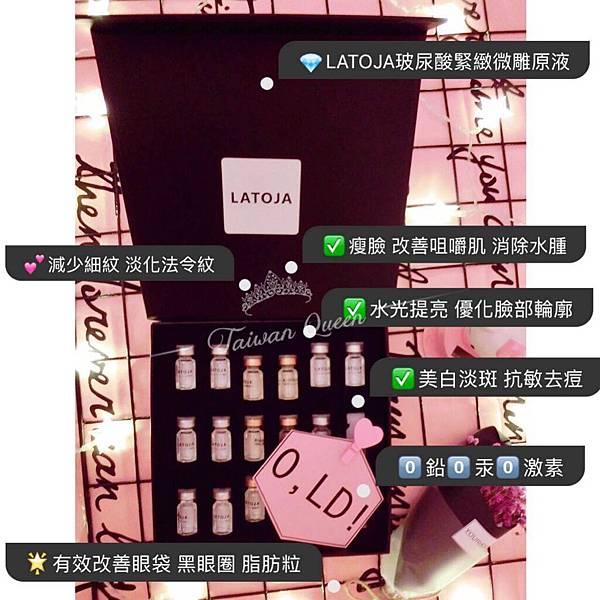 WeChat 圖片_20170331173557