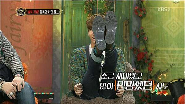 [FULL] 130122 Moonlight Prince Episode 01 - Guest_ Lee Seo Jin_(720p).mp4_001738203