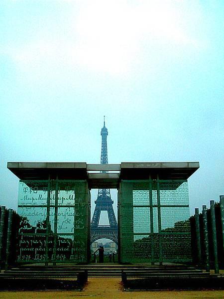 巴黎鐵塔加和平碑