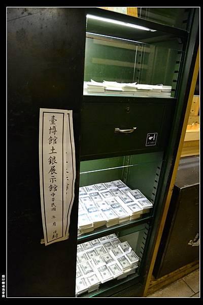 bank_19.jpg