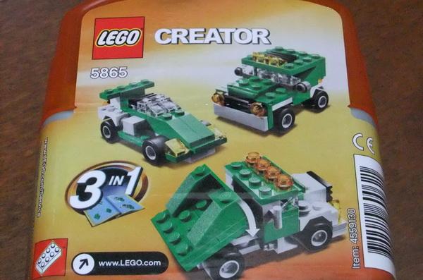 LEGO002.JPG