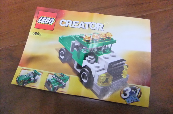 LEGO003.JPG