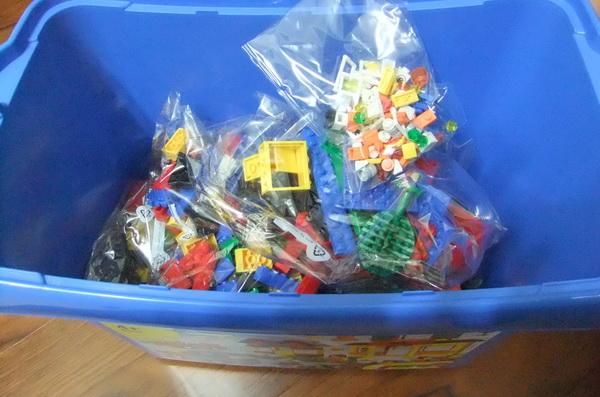 LEGO021.JPG