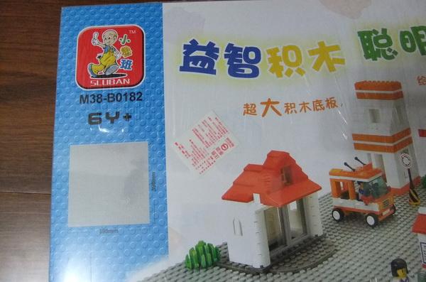 LEGO029.JPG