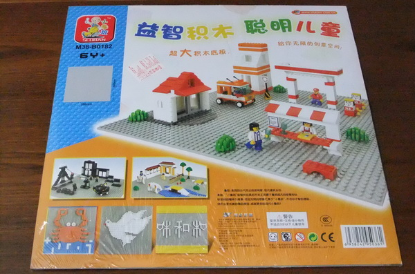 LEGO031.JPG