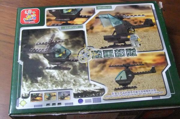 LEGO034.JPG