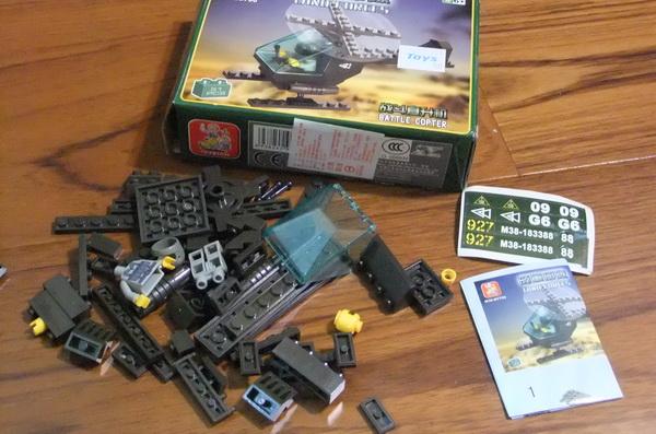 LEGO036.JPG