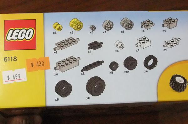 LEGO054.JPG