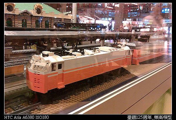 logotrain0018