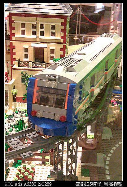 logotrain0027