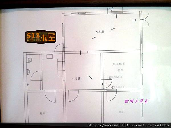 IMG_8604_副本.jpg