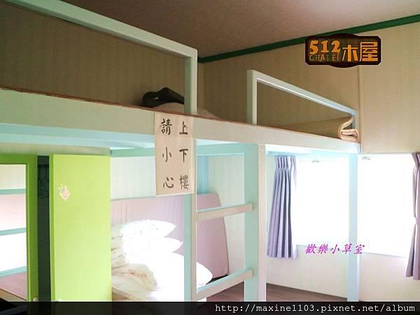 IMG_8607_副本.jpg