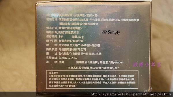 IMG_0406_副本.jpg