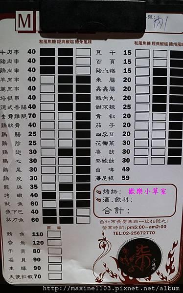 IMG_0904_副本.jpg