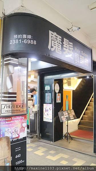 IMG_1454_副本.jpg