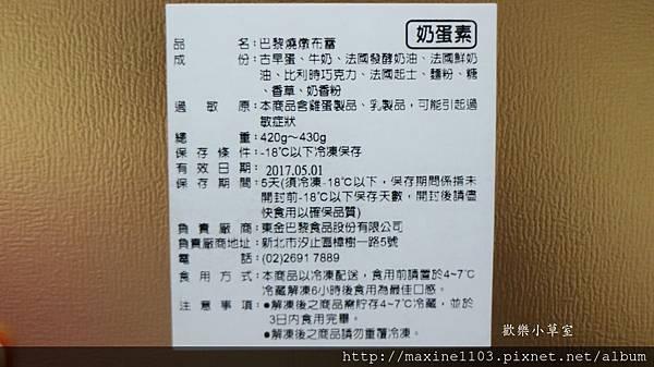 IMG_3200_副本.jpg