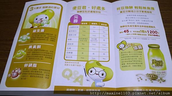 IMG_3206_副本.jpg