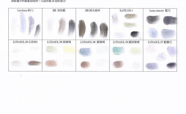 color chart-2.jpg