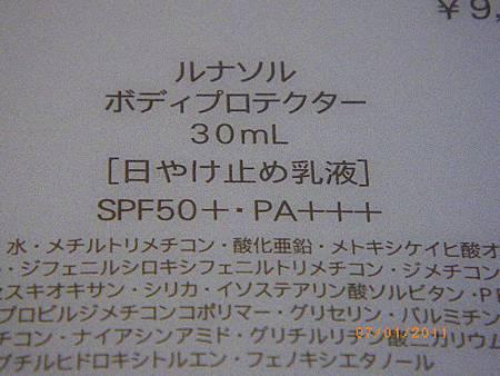 IMGP6519.JPG
