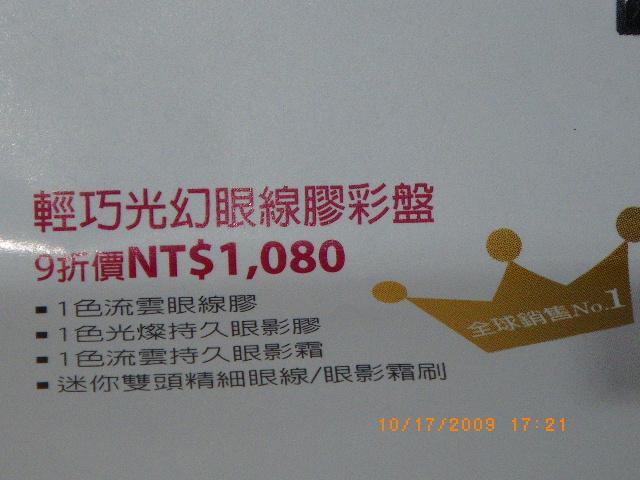 IMGP2919.JPG