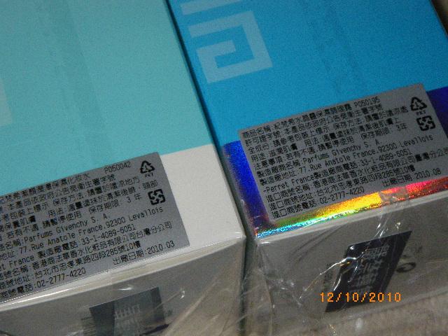 IMGP5749.JPG