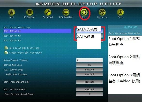ASRock H61MU3S3 (16).jpg