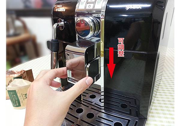 飛利浦咖啡機一P28